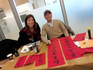 SUCCESS Chinese New Year Jan-13-2014 (2)